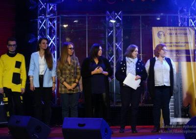 Фестиваль Музыкантофф