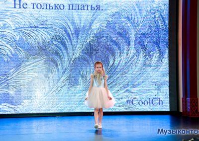 Фестиваль Музыкантофф на Неве